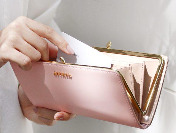 big sale d4eb3 04cc5 秋財布に関する記事一覧