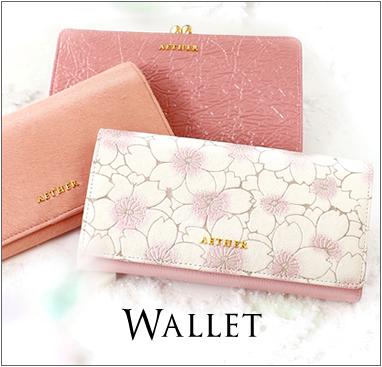 プレゼント 財布