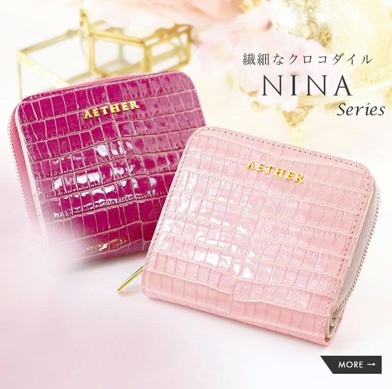 エナメルレザーミニ財布