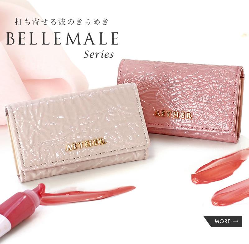 ピンクのエナメルレザーミニ財布