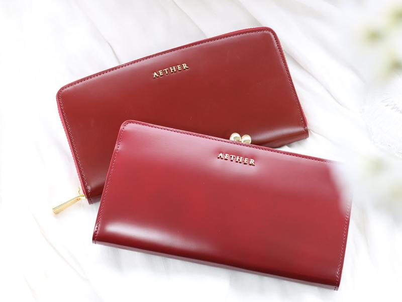 金運風水に赤(レッド)の財布