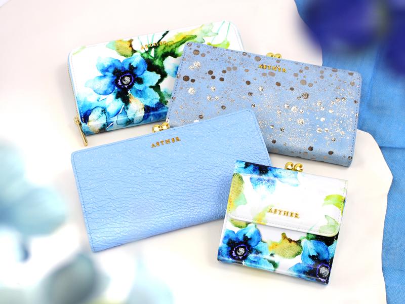金運風水に青(ブルー)の財布