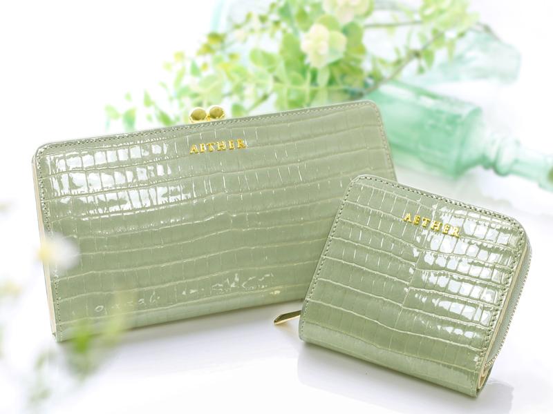 金運風水にグリーン(緑)の財布