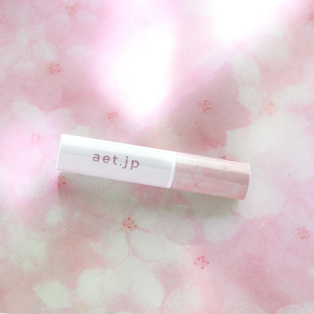 オリジナル桜柄リップクリーム